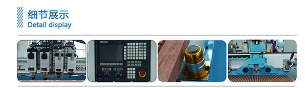 ACUT-1325-A4S-L数控开料机