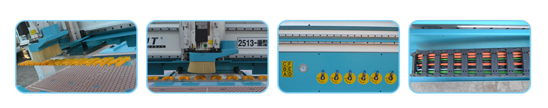 ACUT-1325-H12数控加工中心